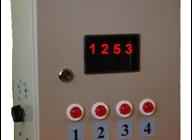 Многоканальная система  контроля температуры СКТР-П4к